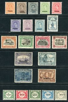 Belgium 1920 - Occupation stamps with overprint 'Malmédy', including postage due - OBP OC62/83