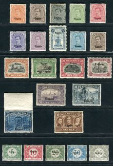 Belgium 1920 - Occupation stamps with overprint 'Eupen', including postage due - OBP OC84/105 + OC85A