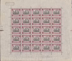 Belgium 1920 - City hall of Dendermonde in stamp sheet with edge inscription 'Depot 1920' - OBP 182 A