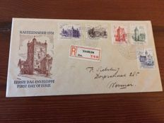 The Netherlands 1951 - FDC summer castles - NVPH E5