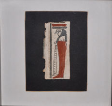 Cartonnage papyrus fragment with image of Qebehsenuef - 11.5 x 5 cm