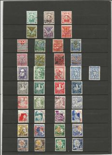 The Netherlands 1924/1954 - Collection of series of Child relief stamps and Summer stamps