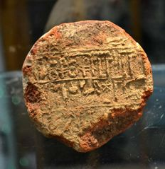 An Egyptian terracotta funerary cone for Pa-Ba-Sai - 7 inches long.