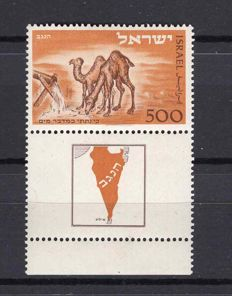 Israel - opening of the post office Elat, old Jaffa and tête-bêche