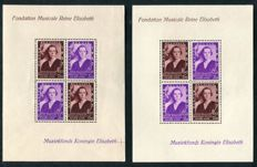 Belgium 1937 - Block Ysaye with varieties - BL7-V1/V2