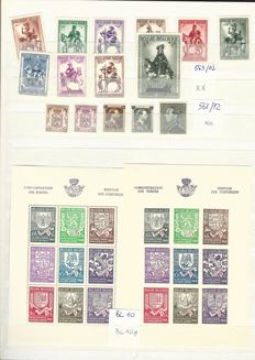 Belgium 1940/1970 - Batch of stamps and blocks
