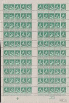 Belgium 1912 - 5 centimes 'Standing Lion' in complete stamp sheet with edge inscription 'Depot 1914' - OBP 110
