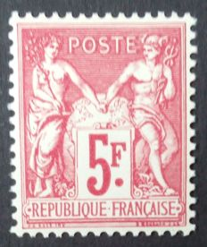 France 1925 - Paris International Exhibition broken cartouche variety - Yvert #216b