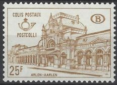 Belgium 1970 - Parcel stamp Aarlon Station 25F brownish yellow on phosphor paper - OBP no. TR400P3