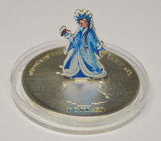 Nauru - 10 Dollars 2008 'Happy New Year and Merry Christmas / Snow Maiden' 3D coin - 1 oz silver