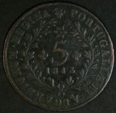 Azores – Portugal Monarchy – D. Maria II (1834-1853) – 5 Reis – 1843 – Copper