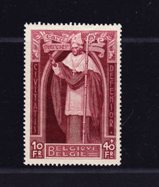 Belgium 1932 - Cardinal Mercier 10f + 40f value - SG617