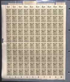Soviet zone & Allied occupation - 1945 - 1948 - batch of complete stamp sheets and cards/letters in a sheet folder.
