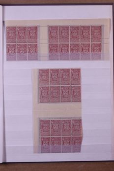 Belgium 1894 - 'World Exhibition Antwerp' - 116x OBP 69 in sheet parts, including some with gutter