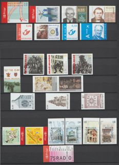 Belgium 2005 - Imperforate stamps and blocks on album pages
