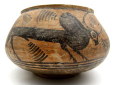 Indus Valley Painted Terracotta Jar with Bull Motif - 180 x 102 mm