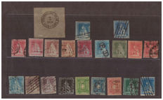 Tuscany, 1851 - selection of stamps from the period