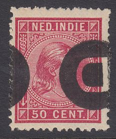 Dutch East Indies 1911 - Official mail, up-faced overprint - NVPH D6f with heavily shifted overprint.