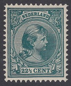 The Netherlands 1891 - Princess Wilhelmina 'Hair down' - NVPH 41, with inspection certificate