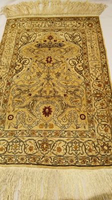 Hereke silk, Turkey 75 cm X 51 cm