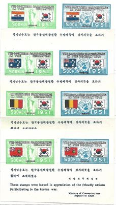 South Korea 1951 - in honour of the 21 countries from the United Nations that took part in the Korean War - lot of 22 BF
