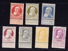 Belgium 1905 - Leopold II Large Beard-  Set of 7 - SG99-105