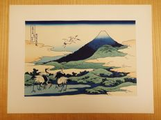 "Woodblock print by Katsushika Hokusai (1760-1849) (reprint) - 'The Fields of Umezawa in Sagami Province' from the series ""Thirty-six views of Mount Fuji - Japan - 2nd half 20th century"