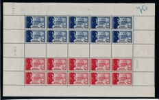 "France 1942 - ""Legion Tricolore"" in complete sheetlet with divider - Yvert 565/566"