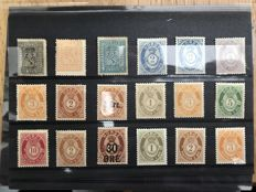 Norway 1867/1944 - Collection on stock cards and Lindner album pages, including official and postage due stamps.