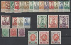 Belgium 1912/1915 – Complete  series Numeral (1c), Erect Lion (2c and 5c), Red Cross and King Albert I – between  OBP 108 and 134