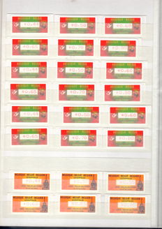 Belgium 1981/2012 - Collection of machine strips and stamps with FDCs