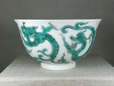 A contemporary Green 'dragon' Bowl - China - late 20th century