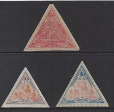 France Colonie Obock 1893/1894 - Issue Meharistes - Yvert 46, 60 and 61