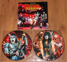 Kiss- Inferno Picture Disc 2lp/ Limited unofficial release w. gatefold sleeve & fold out poster/ NEAR MINT