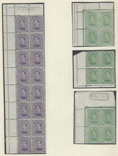 Belgium 1915 - perforation curiosities of King Albert I, OBP no. 137B, no. 139 and OBP no. OC86