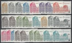 Belgium 1971 - Parcel stamps OBP nos. TR407 to TR422 Ostend Station - Complete year 1971, including stamps on WHITE paper