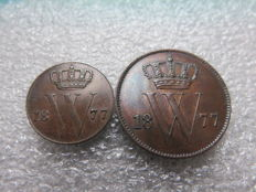 The Netherlands - ½ cent 1877 and 1 cent 1877 (old type) Willem III - copper