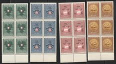 "Austria - ""repatriates"" stamps in block of 4 with bottom edge - ANK 949/952"