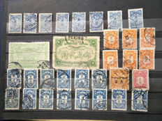 China 1904/1913 – Postage Due 2 Complete sets + Other (1904/1913年欠资2套旧全+其它新旧欠资票)