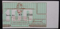 The Netherlands - MISPRINT 100 cents 1944 Westerbork with part sheet watermark