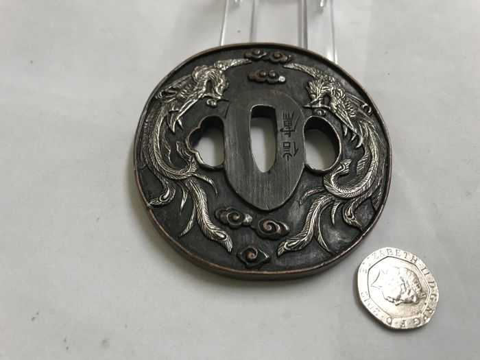 Bronze and silver tsuba with hoho bird and cloud decoration, signed - Japan - Late 20th century 8cm x 7.5cm