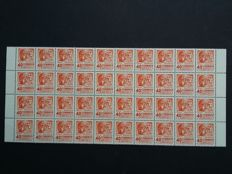 Mexico and Paraguay 1934/1994 - MNH trade stock in sheets/sheet parts