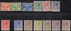 The Netherlands 1907/1926 - Syncopated perforation and Port de Ruyter - NVPH R19/R31 + P31/P42