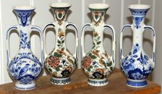 Porceleyne Fles - Four vases with elegant handles
