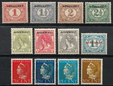 The Netherlands 1914/1940 - service stamps and Cour de Justice - NVPH D1/D8 and D16/D19