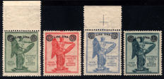 Kingdom of Italy 1924 - Victory. Overprinted, complete series - Sass. No.  158/161
