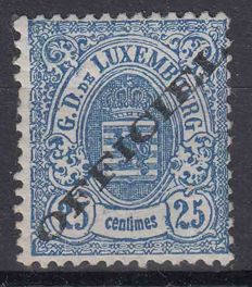 Luxembourg 1878-79 Yvert 30 coat of arms 25 cents blue