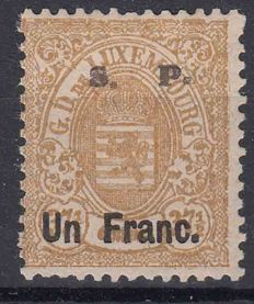 Luxembourg 1874  Yvert 46 coat of arms overprinted 1 Franc on 37½ bistre
