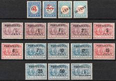 Netherlands 1906/1907 - Three complete editions of postage due stamps - NVPH P27/28, P29/30 and P31/43