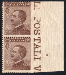 Kingdom of Italy 1908 - 40 cent. brown, Michetti pair, not perforated on the right - Sass. No.  84i
